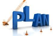 ماهية التخطيط