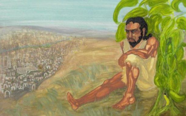 صدمة يونان
