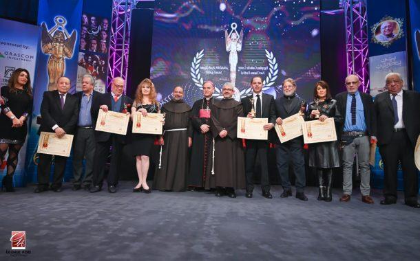 المركز الكاثوليكي للسينما